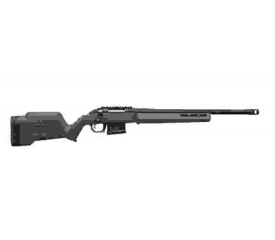 Карабин нарезной RUGER AMERICAN® RIFLE HUNTER кал.308WIN