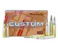 Патрон нарезной Hornady Custom International 30-06Sprg 14,25гр.