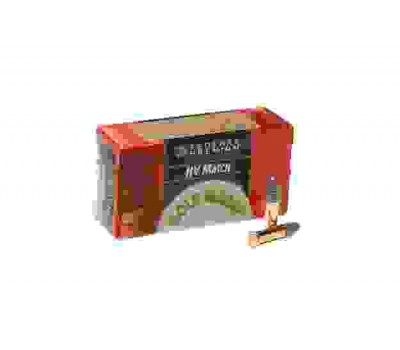 Патрон нарезной Federal Gold-Medal 22LR Solid 2,59гр (40GR)