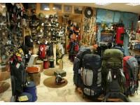 Снаряжение для походов